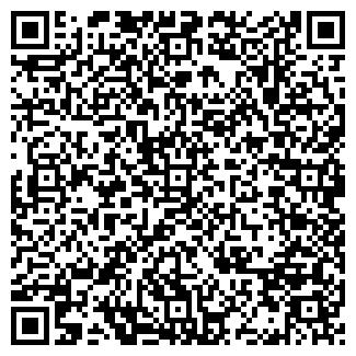 QR-код с контактной информацией организации ГИАЦИНТ ТОО