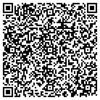 QR-код с контактной информацией организации ВСЕ ДЛЯ САДА И ОГОРОДА