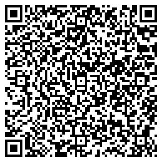 QR-код с контактной информацией организации 6 СОТОК