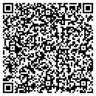 QR-код с контактной информацией организации МАГАЗИН ОБЛАСТНОГО ОБЩЕСТВА САДОВОДОВ