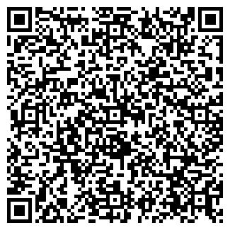 QR-код с контактной информацией организации МАКСИ ФЛОРА