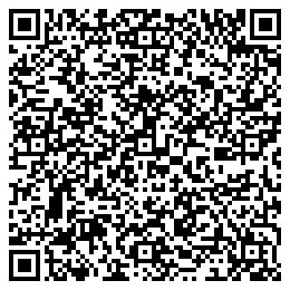 QR-код с контактной информацией организации БУЛЬ-БУЛЬ