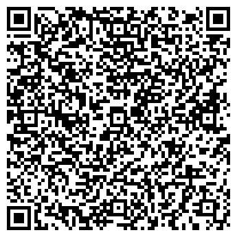 QR-код с контактной информацией организации ГОЛД ГРАФИК ТОО
