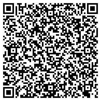 QR-код с контактной информацией организации ДРУЖБАНЯ