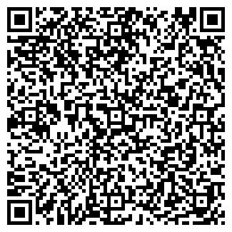 QR-код с контактной информацией организации СОЛНЕЧНАЯ