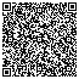 QR-код с контактной информацией организации ТРАВЫ В КУПЕЛИ