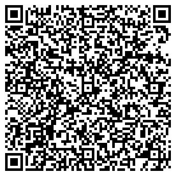 QR-код с контактной информацией организации ООО СтройПартнер
