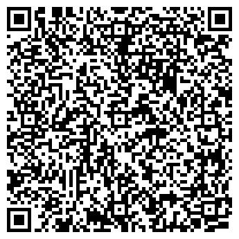 QR-код с контактной информацией организации ЦЕНТРАЛЬНЫЕ БАНИ ЭРЕСТ