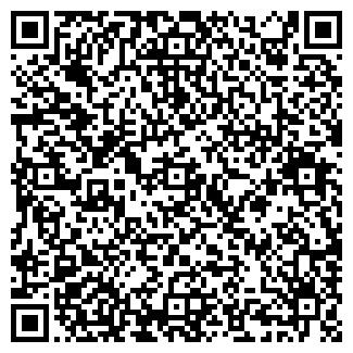 QR-код с контактной информацией организации ПЬЕР БЕЗУХОВ