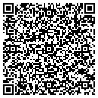 QR-код с контактной информацией организации ГРИН-ХАУЗ, ЗАО