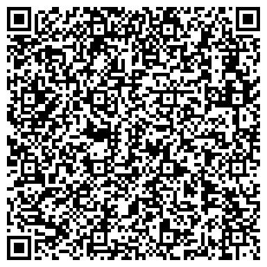 QR-код с контактной информацией организации ООО Гет Телеком(Get Telecom)