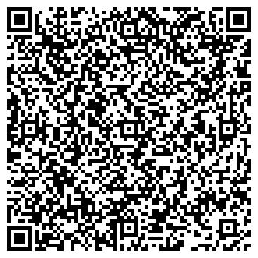 """QR-код с контактной информацией организации ООО """"Матрас.ру"""" Мурманск"""
