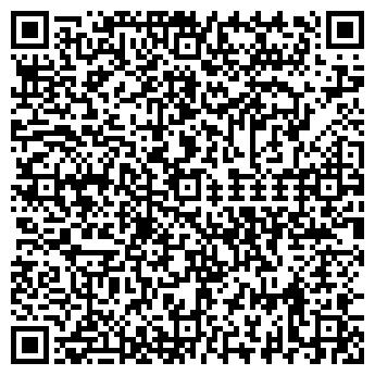 QR-код с контактной информацией организации ВИЗИТ-3 АПТЕКА