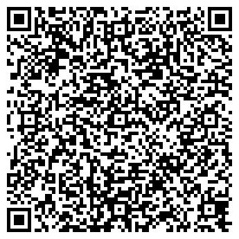 QR-код с контактной информацией организации ВИЗИТ-5 АПТЕКА