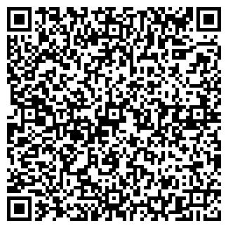 QR-код с контактной информацией организации ООО СТАЛЬРОСТ