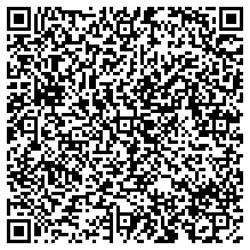 QR-код с контактной информацией организации Тараз