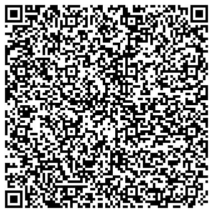 QR-код с контактной информацией организации ГУ КИРОВО-ЧЕПЕЦКАЯ РАЙОННАЯ СТАНЦИЯ ПО БОРЬБЕ С БОЛЕЗНЯМИ ЖИВОТНЫХ