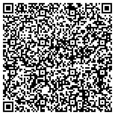 QR-код с контактной информацией организации ВЕРНИСАЖ САЛОН КРАСОТЫ ООО ДВИЖЕНИЕ-ЛЮКС