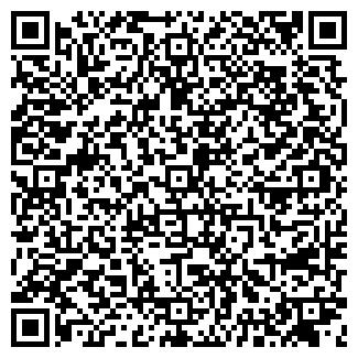 QR-код с контактной информацией организации РОССТРОЙ