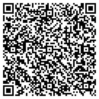 QR-код с контактной информацией организации КАРИНКА СХПК
