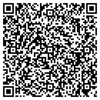 QR-код с контактной информацией организации ВЕРНИСАЖ
