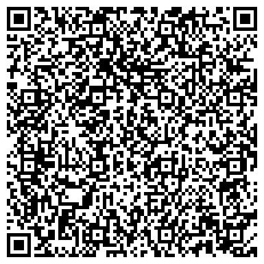 """QR-код с контактной информацией организации Арт - студия """"Белая ворона"""""""