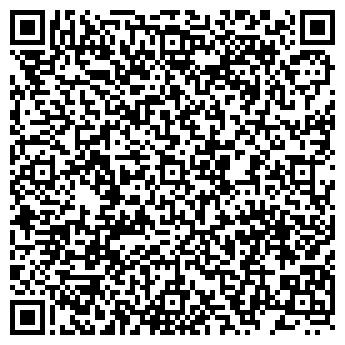 QR-код с контактной информацией организации ГРАФ-ПРОМСЕРВИС ТОО