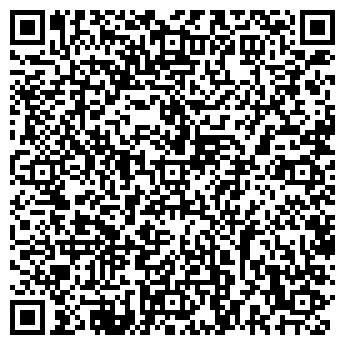 QR-код с контактной информацией организации ООО ОТДЕЛРЕМСТРОЙ