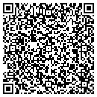 QR-код с контактной информацией организации КРОВЭН