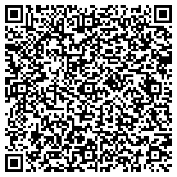 QR-код с контактной информацией организации ООО ЛЮМЕН