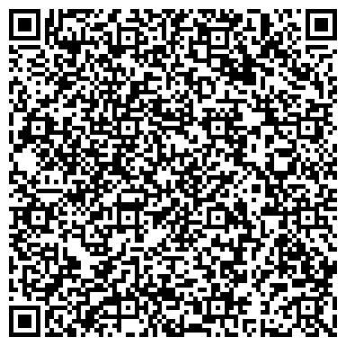 QR-код с контактной информацией организации ГРИН ХАУЗ ТОО КАРАГАНДИНСКОЕ ПРЕДСТАВИТЕЛЬСТВО