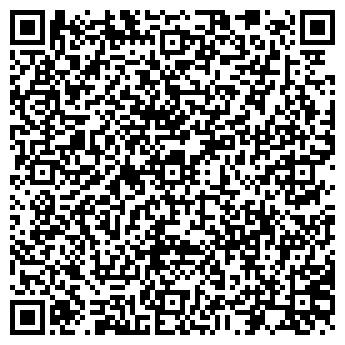 QR-код с контактной информацией организации УЧАСТОК ЗЕЛЕНОГО ХОЗЯЙСТВА ХИМКОМБИНАТА