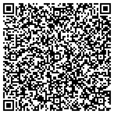QR-код с контактной информацией организации ГЕЯ СЕЛЬСКОХОЗЯЙСТВЕННАЯ ПРОИЗВОДСТВЕННАЯ КОМПАНИЯ