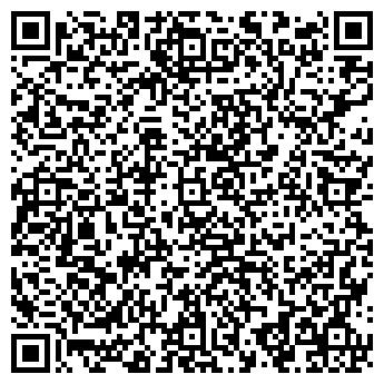 QR-код с контактной информацией организации ГРИФОН-А ТОО