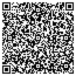QR-код с контактной информацией организации РЖАНОЙ ПОЛОМ СПК