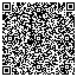 QR-код с контактной информацией организации ЧУВАШИ