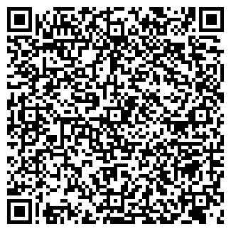QR-код с контактной информацией организации ЗАО ОСНАСТКА