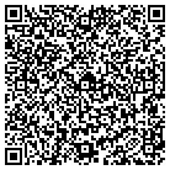 QR-код с контактной информацией организации КИРОВСТАЛЬ, ООО