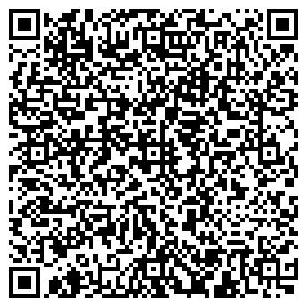 QR-код с контактной информацией организации ТЕПЛО-СЕРВИС ПЛЮС, ООО