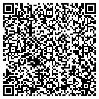 QR-код с контактной информацией организации ФОРВЯТ