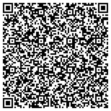 QR-код с контактной информацией организации КАРАГАНДА, АРХ ПРОЕКТ ТОО ТПО ПРЕДСТАВИТЕЛЬСТВО БАУМАРКТ