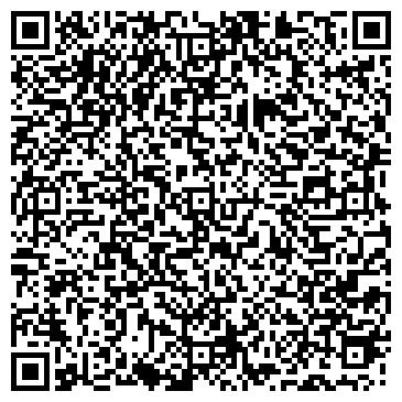 QR-код с контактной информацией организации № 11 СРЕДНЯЯ ОБЩЕОБРАЗОВАТЕЛЬНАЯ ШКОЛА