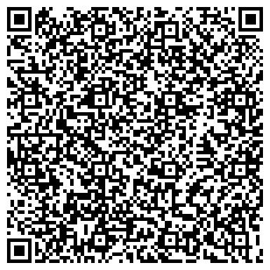 QR-код с контактной информацией организации ГУ КИРОВО-ЧЕПЕЦКИЙ РАЙОННЫЙ ОТДЕЛ ОХОТНАДЗОРА