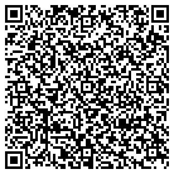 QR-код с контактной информацией организации ООО ЧЕПЕЦКТРАКТОРОЦЕНТР