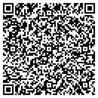 QR-код с контактной информацией организации ООО АЙНА