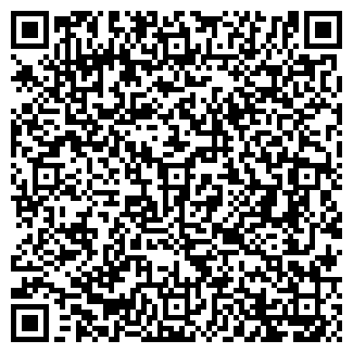QR-код с контактной информацией организации СПК-ВЯТКА