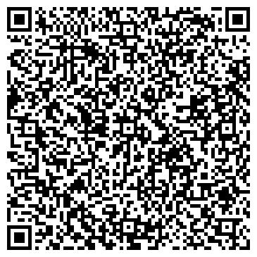QR-код с контактной информацией организации КАРАГАНДА, ТЕЛЕРАДИОКОМПАНИЯ ТОО