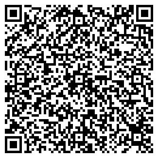 QR-код с контактной информацией организации ГАЗОСВЕТ