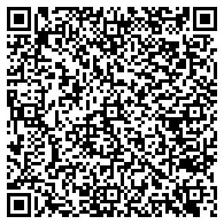 QR-код с контактной информацией организации АРАЛ ТУР