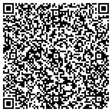 QR-код с контактной информацией организации КАРАГАНДА, ТЕРМИНАЛ МУНАЙ ТОО